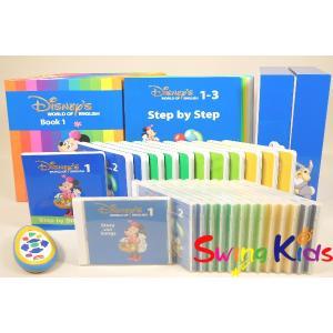DWE ディズニー英語システム メインプログラム クリーニング済 2011年購入 未開封・新品同様多数 ワールドファミリー 20190602601 中古|swing-kids