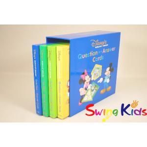 DWE ディズニー英語システム トークアロングQ&Aカード クリーニンク゛済 2012年購入 ワールドファミリー 20190603338 中古|swing-kids