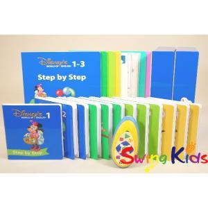 DWE ディズニー英語システム メインプログラム内ステップバイステップ クリーニング済 2013年購入 新品同様含 ワールドファミリー 20190604820 中古|swing-kids