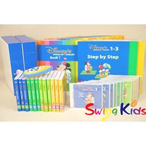 DWE ディズニー英語システム メインプログラム クリーニング済 2017年購入 未開封・新品同様大多数 ワールドファミリー 20190605501 中古|swing-kids
