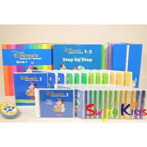 DWE ディズニー英語システム メインプログラム クリーニング済 2009年購入 未開封・新品同様多数 ワールドファミリー 20190607701 中古|swing-kids