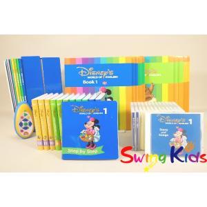 DWE ディズニー英語システム メインプログラム クリーニング済 2014年購入 新品同様多数 ワールドファミリー 20190700901 中古|swing-kids