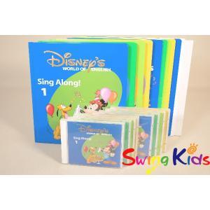 DWE ディズニー英語システム シングアロング絵本とCD クリーニング済 2013年購入 未開封・新...