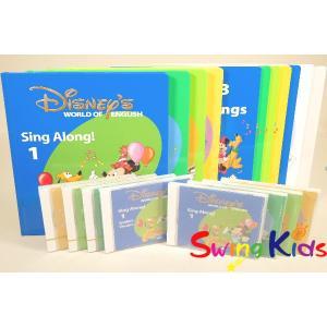DWE ディズニー英語システム シングアロング絵本とCD クリーニング済 2017年購入 新品同様大...