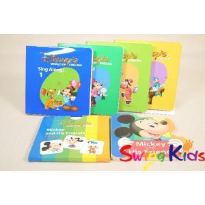 DWE ディズニー英語システム シングアロングDVD クリーニンク゛済 2009年購入 DVD未開封...