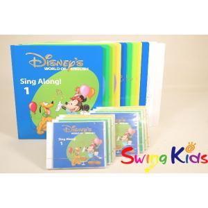 DWE ディズニー英語システム シングアロング絵本とCD クリーニング済 2017年購入 CD全未開...