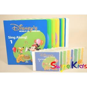 DWE ディズニー英語システム シングアロング絵本とCD クリーニング済 2014年購入 未開封・新...