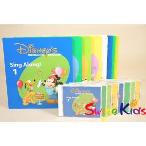 DWE ディズニー英語システム シングアロング絵本とCD クリーニンク゛済 2009年購入 未開封・...