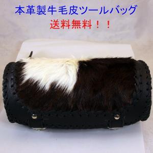 ツールバッグ 本革製 牛毛皮デザイン 送料無料|swingdog