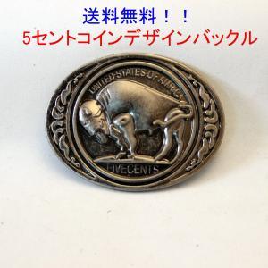 バックル 送料無料 バッファロー5セントコインデザイン|swingdog