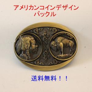 バックル 送料無料 インディアン バッファロー アメリカンコインデザイン|swingdog