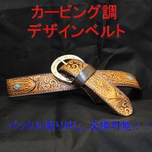 ベルト 本革製 メンズ ウエスト85cm〜100cmサイズ カービング調型押しデザイン ウエスタン調|swingdog