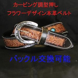 ベルト 本革製 メンズ カービング調型押し|swingdog