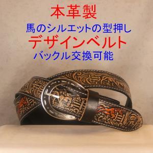 ベルト 本革製 メンズ カービング調型押し ホースデザイン|swingdog