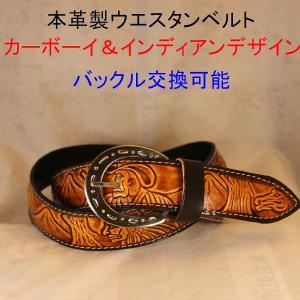 ベルト 本革製 メンズ カービング調型押し ホース カーボーイ  インディアン デザイン|swingdog