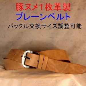 ベルト メンズ 本革製 豚ヌメ1枚革 プレーン ウエスト S M L 3サイズ |swingdog