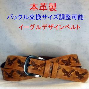 ベルト メンズ 本革製 イーグルデザイン ロングサイズ ウエスト110~128cm対応 |swingdog