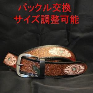 ベルト メンズ 本革製 デザインベルト ブラウン 3サイズ|swingdog