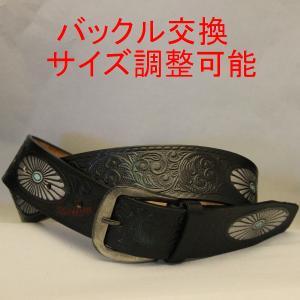ベルト 本革製  メンズ ブラックデザイン 全長120cm|swingdog