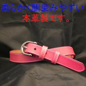ベルト レディース 本革製 プレーンベルト 幅狭タイプ ピンク|swingdog