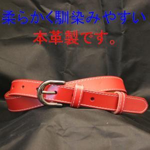 ベルト レディース 本革製 プレーンベルト 幅狭タイプ レッド|swingdog