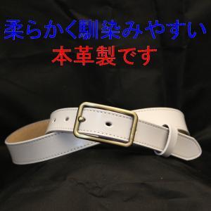 ベルト レディース 本革製 プレーンベルト 幅狭タイプ ホワイト|swingdog