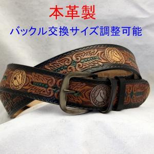ベルト メンズ 本革製 本革 1枚革 カービング調型押しデザイン 超ロングサイズ ウエスト110〜130cm対応 |swingdog