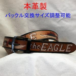 ベルト メンズ 本革製 イーグルデザイン ロングサイズ ウエスト95〜115cm対応 |swingdog