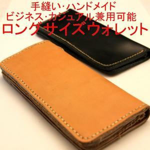 メンズ 本革製 ハンドメイドウォレット 手縫い ビジネス カジュアル兼用使用可能デザイン 送料無料|swingdog