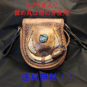 バッグ 本革製 メディスンバッグ ヘビ革入り 猪牙留め具デザイン|swingdog