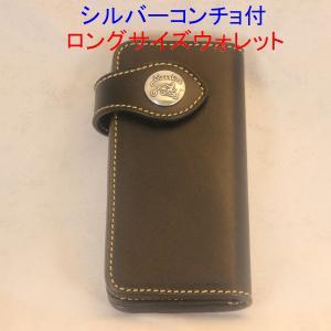 財布 ロングサイズウォレット 当店オリジナル ブラック 送料無料|swingdog