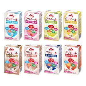 森永乳業グループ(クリニコ)の栄養補助食品シリーズ、エンジョイクリミールです。 飲むタイプの総合栄養...