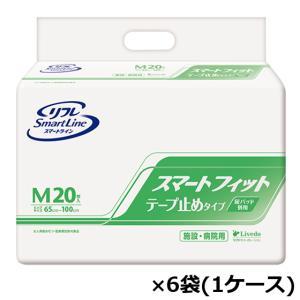 リフレ スマートフィット テープ止めタイプ Mサイズ 20枚×6袋 (1ケース)