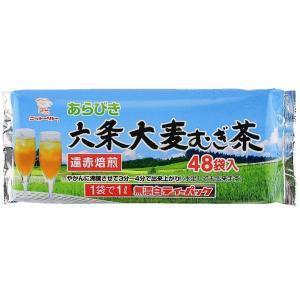 麦茶パック あらびき六条大麦むぎ茶10g×48袋 ニットーリレー