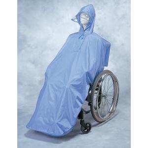 車椅子用レインコート 車椅子ケアレイン 雨具 ポンチョ カッパ