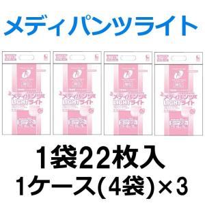 紙おむつ 大人用 介護 メディパンツライト Sサイズ 22枚×1ケース(4袋)×3