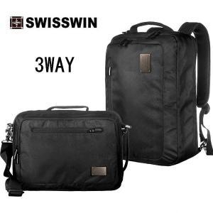 swisswin 3way ビジネスバッグ ビジネスリュック ビジネス バッグ ブリーフケース リュック メンズ 通勤バッグ PCバッグ 軽量 SWE1018 swisswin