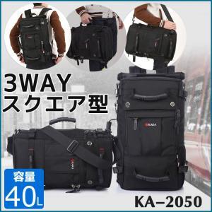 KAKA 2050 バックパック リュック 旅行用バックパック アウトドア 3WAY  防水 登山用リュックサック 多機能 トレッキング ビジネスバッグ デイパック 40L|swisswinjapan