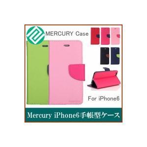 6c75744ca1 MERCURY iPhone6/6s レザーケース 手帳型ケース かわいい ストラップホール付、カードポケット ...
