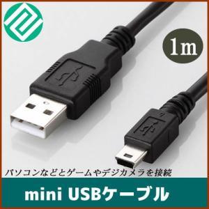 Mini USBケーブル パソコンやゲーム機に、USB(mi...