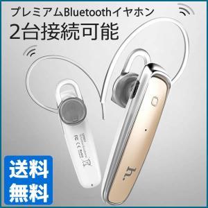 iphone6 イヤホン ブルートゥース iphone7 音楽 両耳 Bluetooth ワイヤレスイヤホン iPhone7 スマホ イヤホン 高音質 ジム ランニング 耳かけタイプ|swisswinjapan