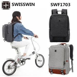 チェストベルト get swisswin swf1703 リュック メンズ レディース デイパック 修学旅行 高校生 リュックサック 軽量 通勤 通学 バッグビジネス 人気 アウトドア|swisswinjapan