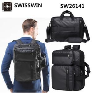 SWISSWIN SW26141 撥水3WAYビジネスバッグ 15.6インチワイド A4 書類収納可 手提げ・ショルダー・リュックの3WAY|swisswinjapan