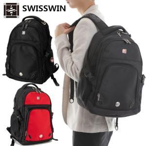 チェストベルト get リュックサック swisswin sw9017 メンズ レディース 通学 outdoor アウトドア 防災 旅行 大容量 ビジネス ママリュック 30L|swisswinjapan