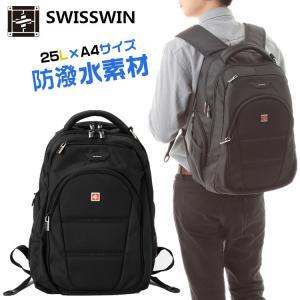 swisswin sw9207 リュック メンズ リュックサック レディース 大容量 防水 カジュアル 登山 通学 ノート PC収納 ビジネス 旅行バッグ 通勤用 出張 軽量 大きめ|swisswinjapan