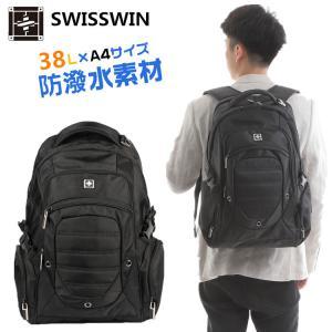 SWISSWIN リュックサック ビジネスバッグ リュック メンズ ビジネスリュック アウトドア バックパック 通学 通勤 旅行 デイパック ノートPC SW9275I  防水|swisswinjapan