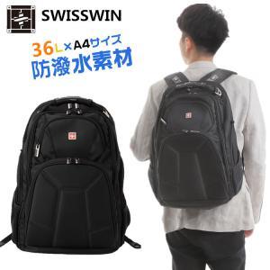 リュックサック  正規代理店 SWISSWIN 男女兼用 機能満載なリュックサック ノートPC入れ 登山、旅行バッグ  通勤用リュック  SW9807 送料無料  |swisswinjapan