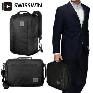 即納  送料無料 新作 正規代理店 SWISSWIN SWE1018  パソコンバッグ 15.6型ワイドまで対応 リュック、ショルダー、手提げの3WAYバッグ|swisswinjapan