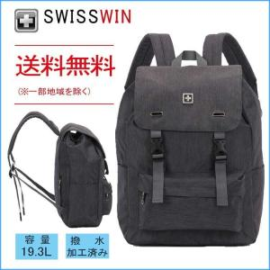 94299ae20d73 swisswin SWF1701 スイスウィン バックパック リュック 男女兼用 リュック 大容量 アウトドア リュックサック 人気 ...
