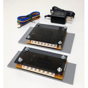 簡単接続!最大8個のLEDをスイッチ連動でコントロール ー LED点滅制御セット −|switch-kobo
